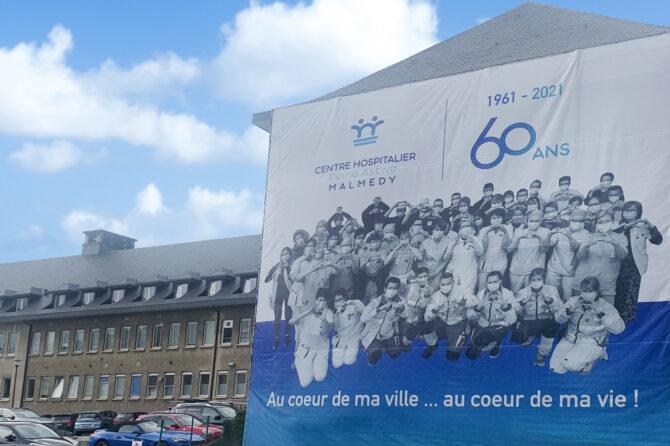 Le CHRAM célèbre ses 60 ans !